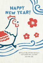 川を渡るニワトリの手ぬぐいデザイン年賀状(酉年)