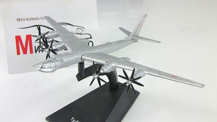 "TU-95 MS model and magazine №66 ""LEGENDARY AIRCRAFT"" #DeAgostini #Sukhoi"
