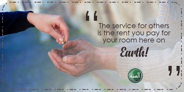 DONATE Today And Do Your Service!  #Donate #Pay #Rent #Service #HelpOthers