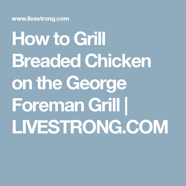 How to Grill Breaded Chicken on the George Foreman Grill   LIVESTRONG.COM