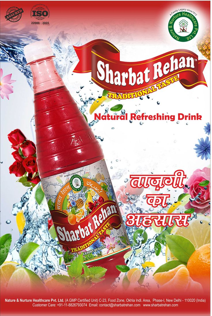 Now you can buy sharbat rehan through facebook just visit below URL and click message - https://www.facebook.com/commerce/products/1162325013820265/?rid=463103163884889&rt=9