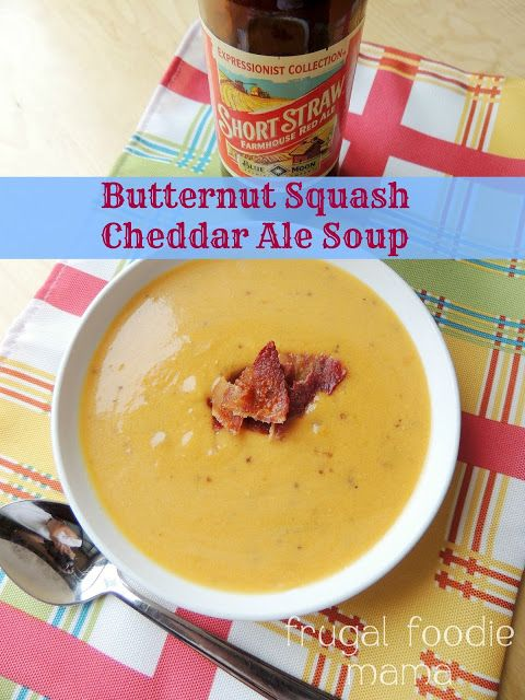 Butternut Squash Cheddar Ale Soup via thefrugalfoodiemama.com #cheddaralesoup #soup #butternutsquash