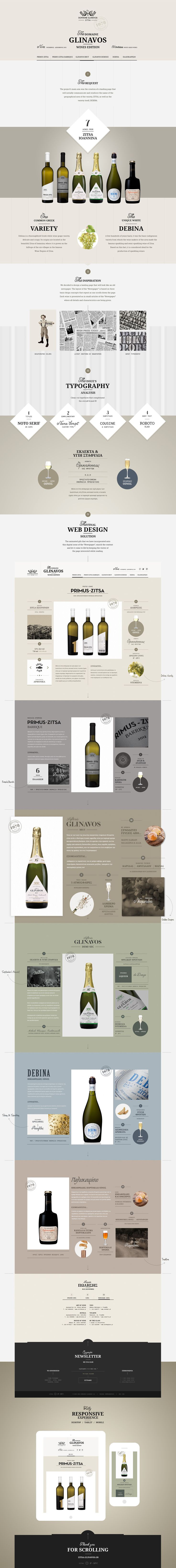 One scroll, landing page aiming at promoting 6 different wines of the Glinavos…
