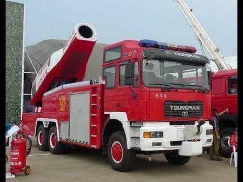Самые крутые пожарные машины в мире!