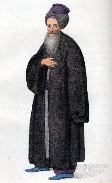 Jewottoman - Osmanlı İmparatorluğu'ndaki Yahudilerin tarihi - Vikipedi-Osmanlı döneminde yaşayan Yahudi bir hahamın resmi (1779)