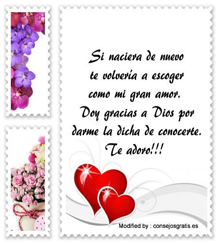 Top Frases De Amor Para Enviar Por Celular Cute Quotes Love