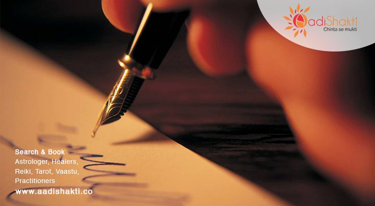 Hand Writing can help you evaluate the different options in front of you http://www.aadishakti.co/Services