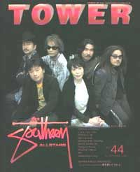 TOWER No.44 - SOUTHERN ALL STARS