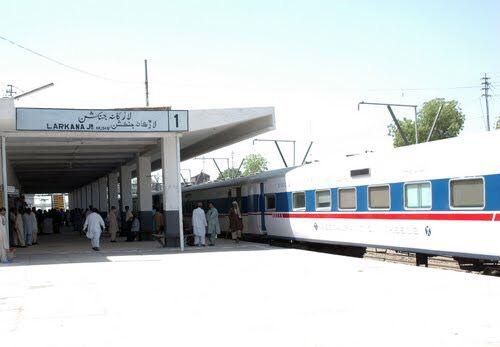 Larkana Railway station - Pakistan Railways