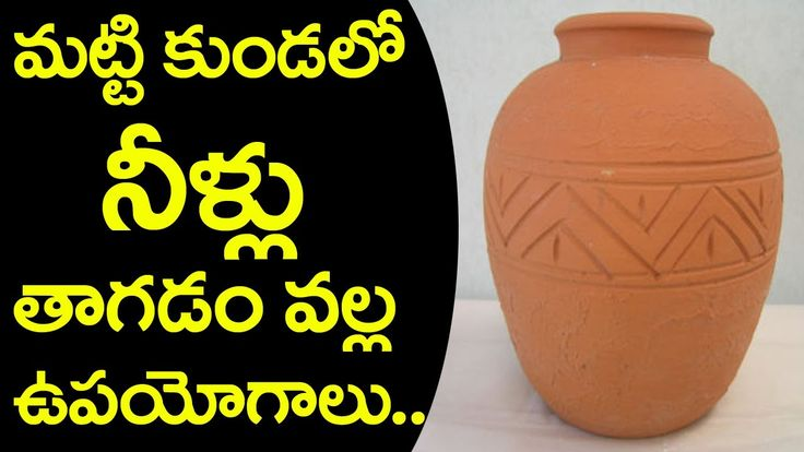 Health Benefits Of Clay Pots | Health Updates | Media Poster