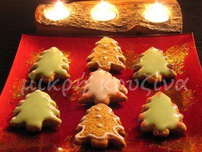 μικρή κουζίνα: Μπισκότα χριστουγεννιάτικα