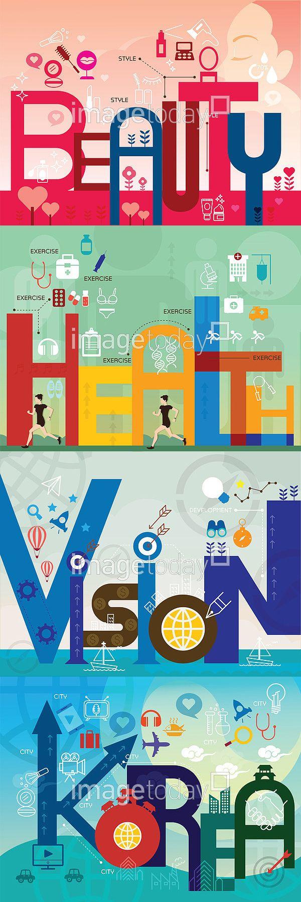 단어 문자 백그라운드 블루 아이콘 영어 인포그래픽 일러스트 전통문양 지구 컨셉 타이포그라피 파란색 한국 건강 그린 달리기 운동 의학 비전 뷰티…
