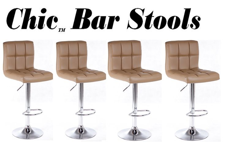 Chic Modern Adjustable Synthetic Leather Swivel Bar Stools - Camel - Set of 4