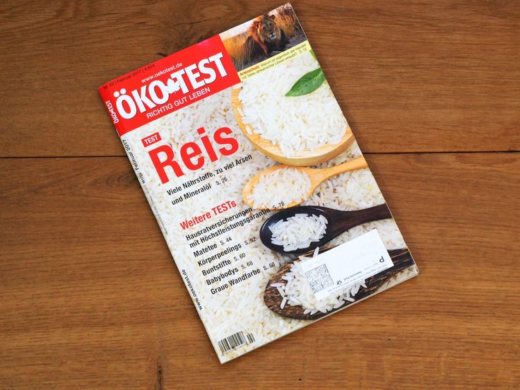 Öko-Test Ausgabe Februar 2017 – Reis, Körperpeelings, Matetee…