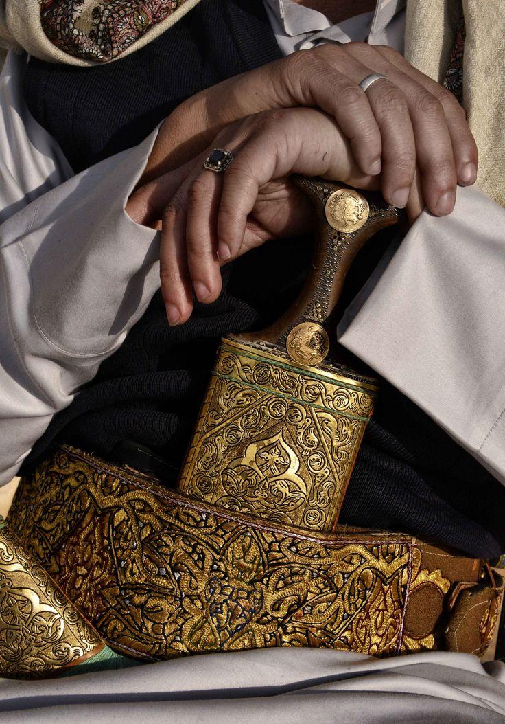 Yemen  | Jambiya, Traditional Yemeni