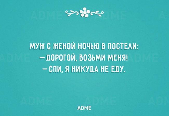 AdMe.ru собрал 20 открыток о радостях и трудностях семейной жизни.