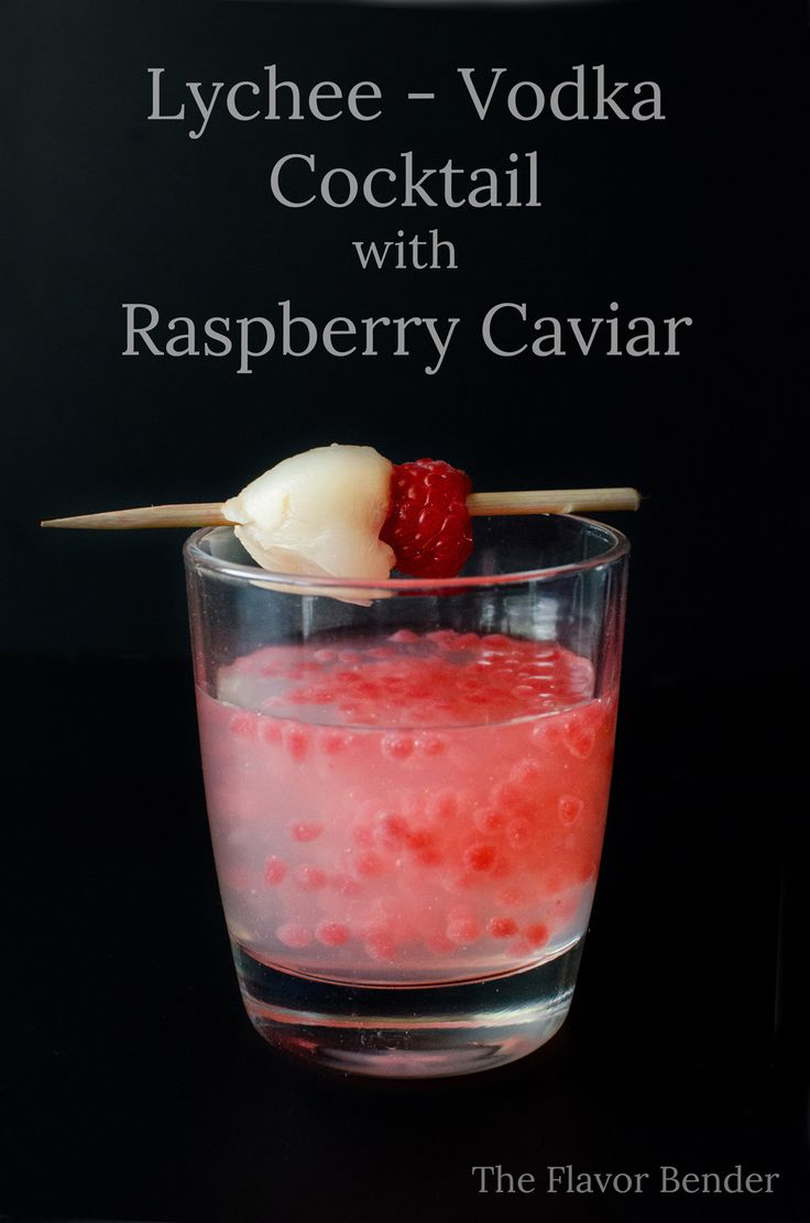 Lychee Cocktail with Raspberry Caviar - Learn how to make this delicious and impressive cocktail for your guests using Molecular Gastronomy!  PLUS an alternative cocktail to get the same visual effect WITHOUT Molecular Gastronomy!