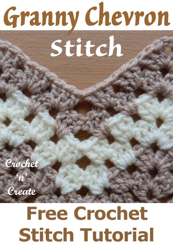 DIY Craft: Granny chevron stitch, a free tutorial on how to crochet this design, use for many projects like afghans, baby items etc. CLICK to get the instructions. | <a class=