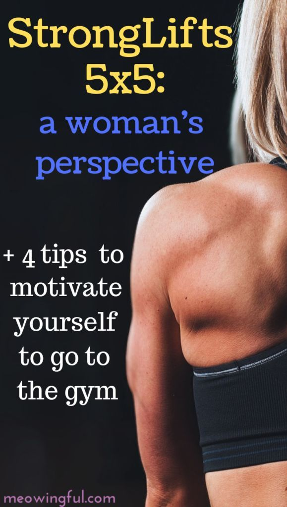 StrongLifts 5x5: a woman's perspective + how to find