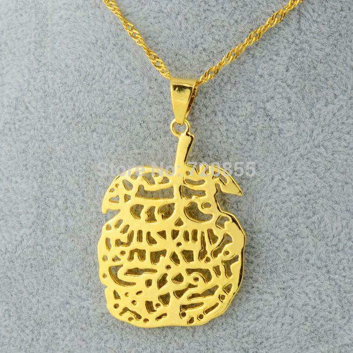 Ислам яблоко форма Seeb любовь ожерелья и подвески девушки женщин, 18 К позолоченные ближнего восточной людей драгоценности, Сувениров