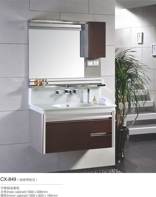 Bathroom Base Cabinets,bathroom Mirror With Storage,bathroom Vanity For Sale