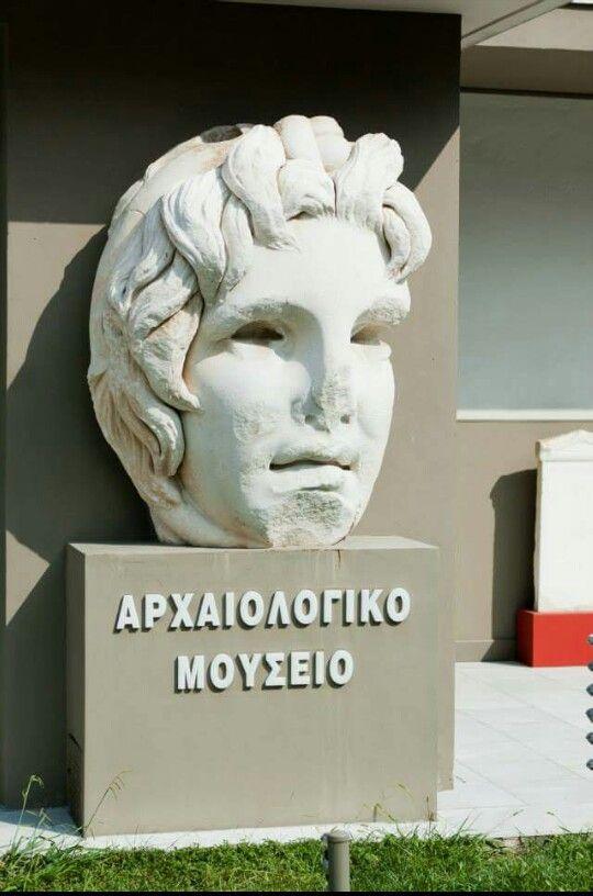 Archaeological Museum of Veria (Veroia) - Historical Macedonia, Greece.
