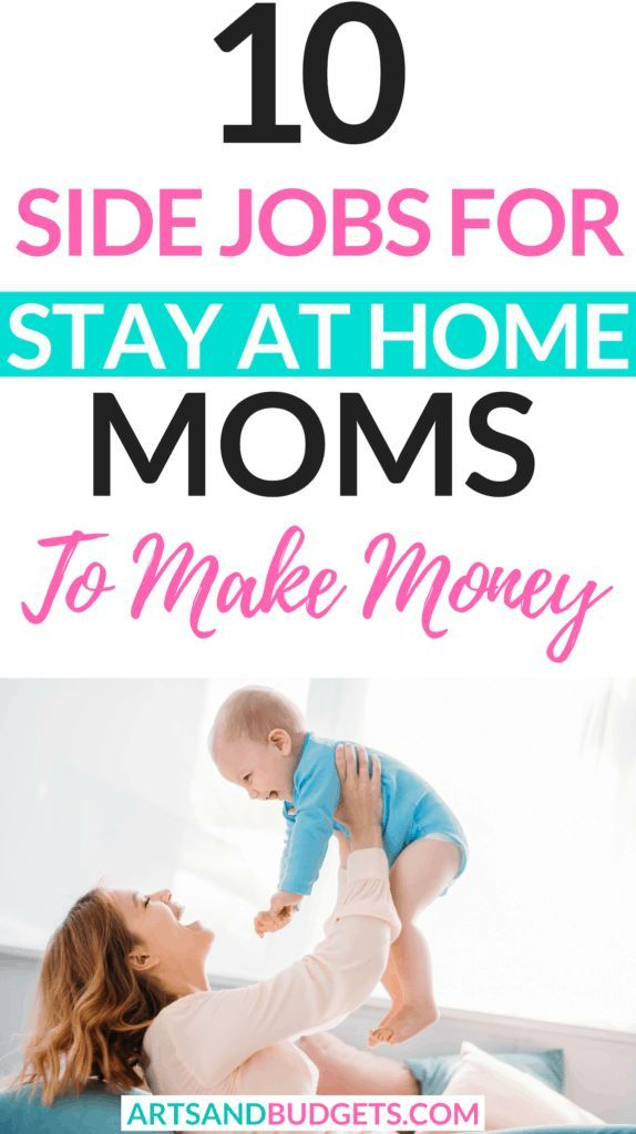 10 Best Stay At Home Moms Jobs To Make Money in 2019 (With images ...