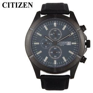 Citizen Chronograph Quartz Blue Dial Mens Watch