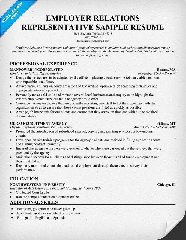 Employer employee relationship essay