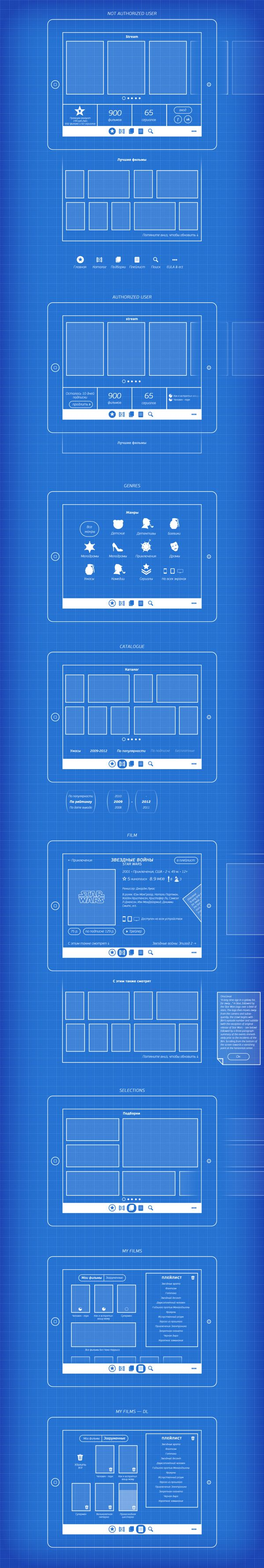 Movies app wireframe by Vladimir Vorobyev, via Behance *** Wireframes for redesign of our app of films online.