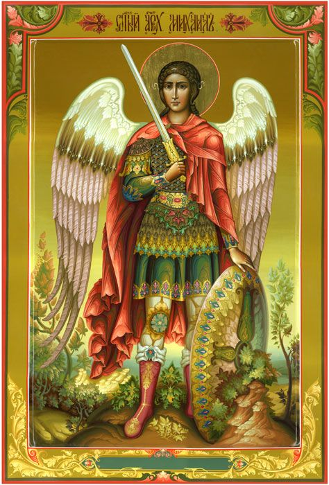 Miguel arcangel: