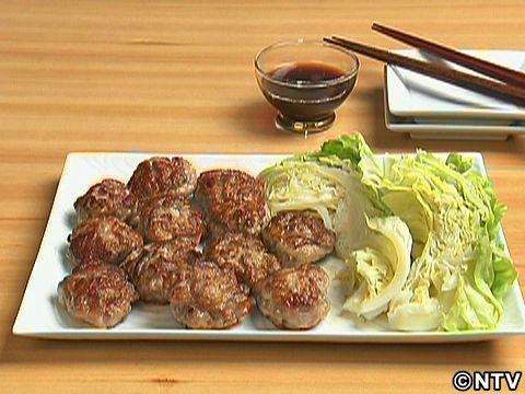 豚切り落とし肉のミニハンバーグのレシピ|キユーピー3分クッキング