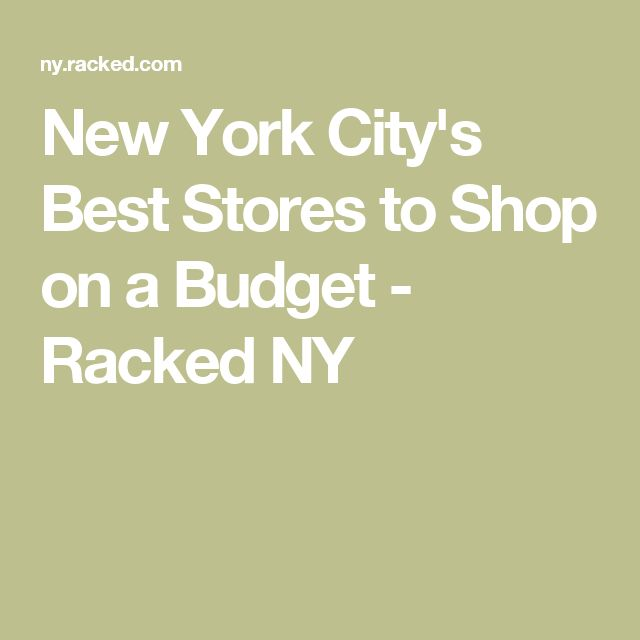 Best 20+ Ny Racked ideas on Pinterest | Racked nyc, Instagram con ...