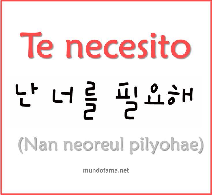 Learn Korean | Te necesito: I need you