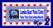 """Lomba Buat """"Puisi Cinta Untuk Kekasih"""" ke-2 Blog Aura Ide 2013   Aura Ide"""