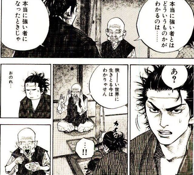 195 Best Images About Takehiko Inoue On Pinterest: 20 Best Art:Inoue Takehiko Images On Pinterest