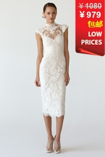 Style cheongsam wedding dress advanced lace slim medium long formal dress toast on Aliexpress.com $285.06