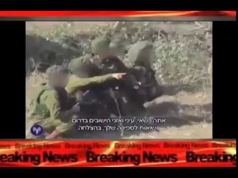 Israel Gaza Conflict : Israel Forces Attacks Gaza | RAW VIDEO  # IsraelGazaConflict # IsraelGazaWar 2014 # IsraelvsPalestine War # IsraelvsPalestine Perang