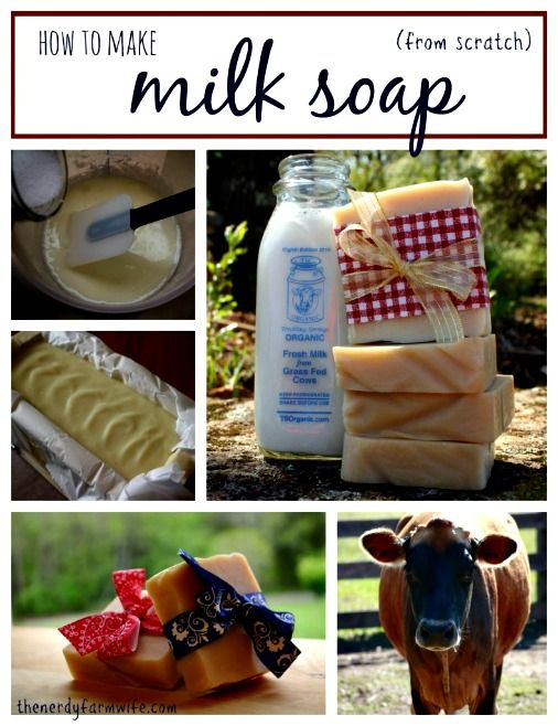 How to Make Milk Soap from Scratch!
