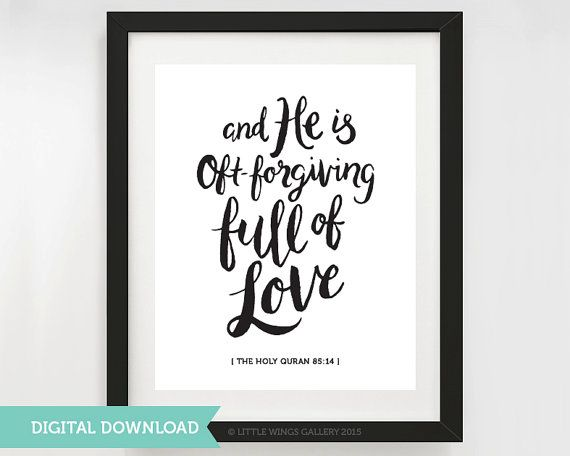 Digital Download Quran Quote Full of Love by LittleWingsGallery