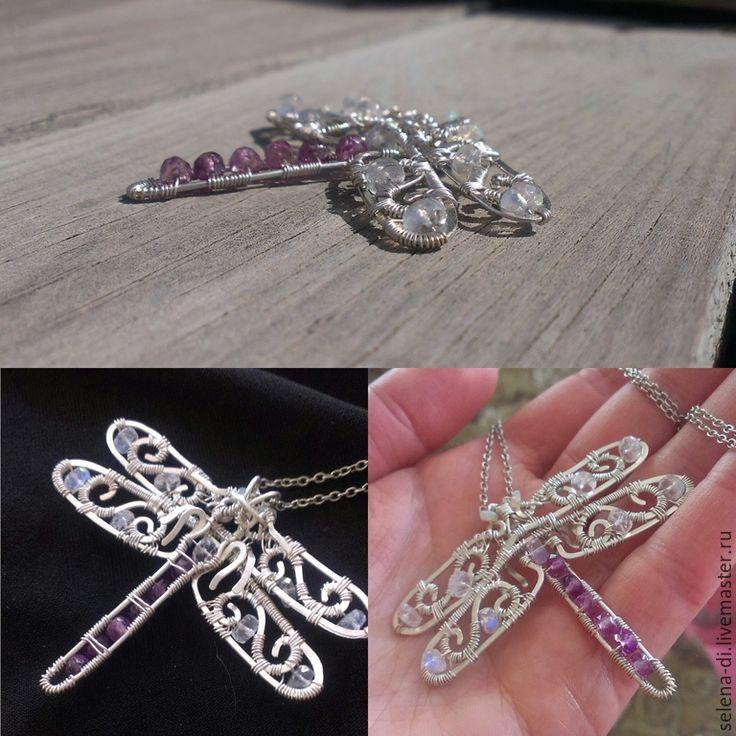 Купить Серебряный кулон Стрекоза - серебро 925, кулон из серебра, стрекоза, стрекозка, кулон стрекоза