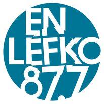 Ο Surahn στα 5|25 live sessions του En Lefko 87.7
