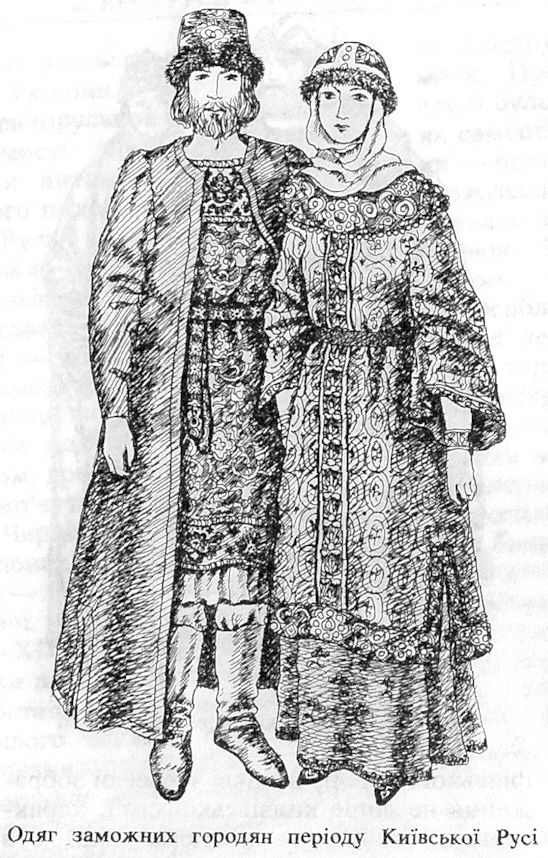Noble couple of a city under Mongol rule.
