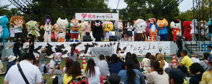 みんなのお陰で熊本がまた元気になれたモン☆本当にありがとうだモン!今日はみんなといっしょにおやくま~☆