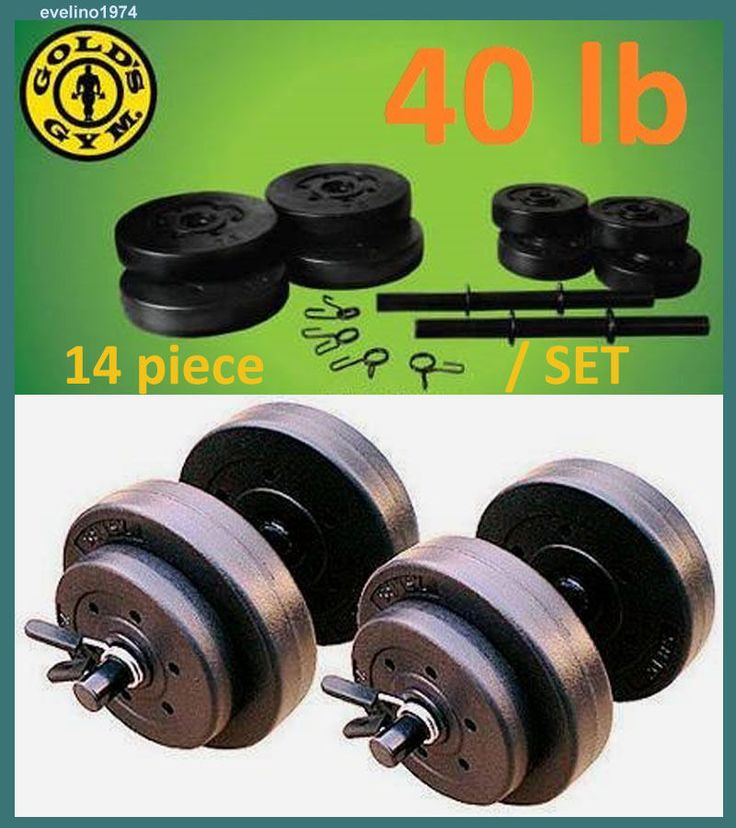 40 LB Adjustable Weight Dumbbells Set Cap Barbell Lift Body Workout, Gold's Gym #GoldsGym