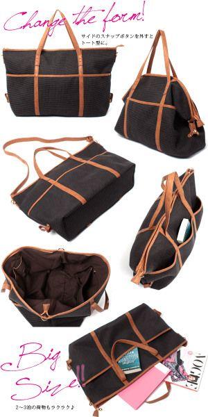 シルクリネン2WAYビッグトートバッグ★1165★軽やかなシルクリネンのバッグです。荷物が多い人にも、旅行にも、マザーズバッグとしても◎