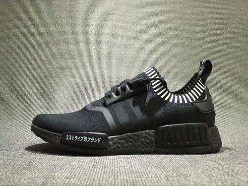 Men s adidas NMD Runner Shoes Blackout  f5dc238e2