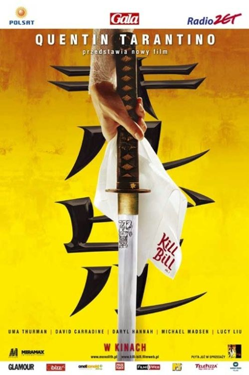 Kill Bill / Kill Bill: Vol. 1