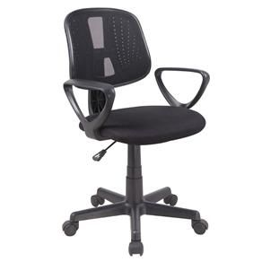 Cadeira Importada Office Line com Ajuste de Alt...