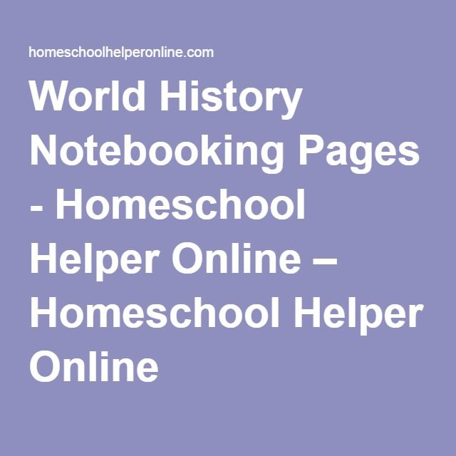 History 9 And Geography Chapter Mcgraw Hill World